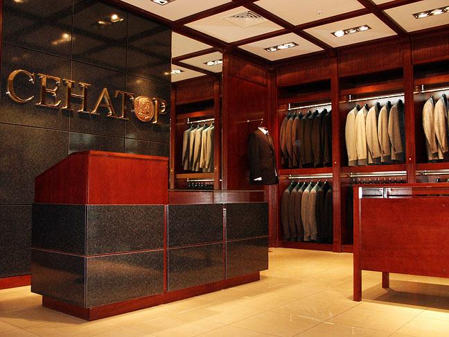 d3bce5ab790 Одежда для женщин. Дизайн магазина мужской одежды